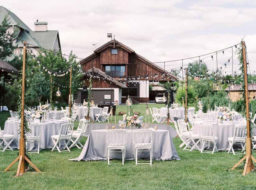 Площадка для свадьбы